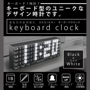 keyboardclock.jpg